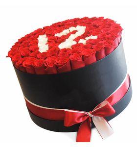 """101 роза шляпной (круглой) коробке """"Большой подарок"""""""