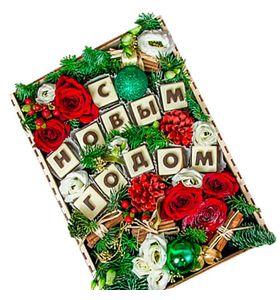 Новогодняя композиция в коробке с шоколадными буквами