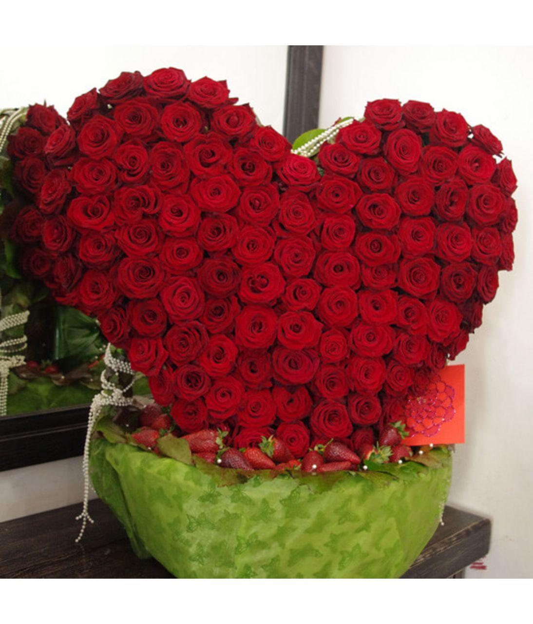 Композиція у вигляді серця. Superflowers.com.ua