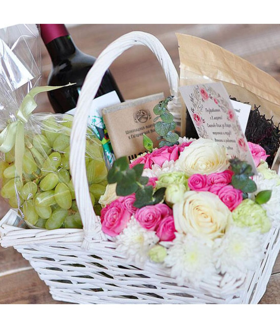"Подарочная корзина ""Ницца"". Superflowers.com.ua"