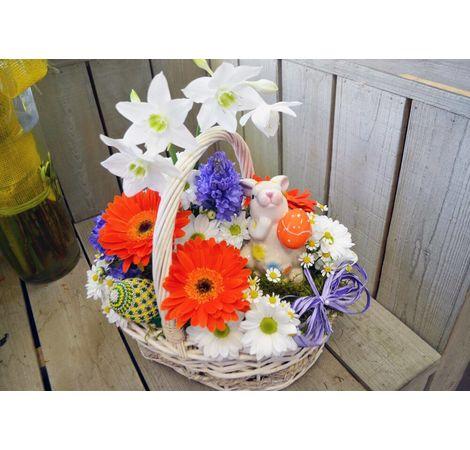 """Корзина цветов """"Радостный день"""". Superflowers.com.ua"""