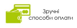 Купити квіти з доставкою в Києві